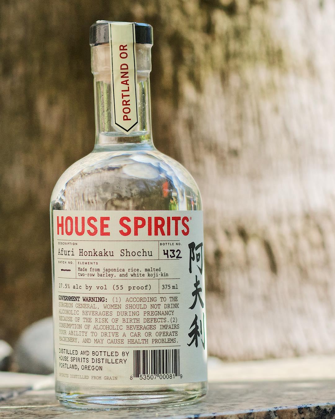 Best of Brooklyn Festival - House Spirits Distillery