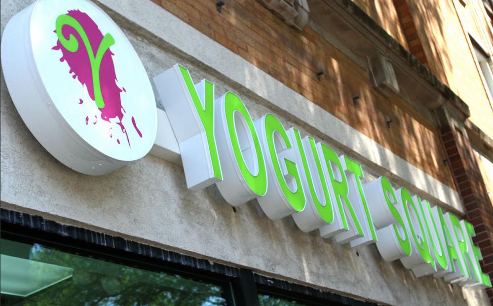 Yogurt Square