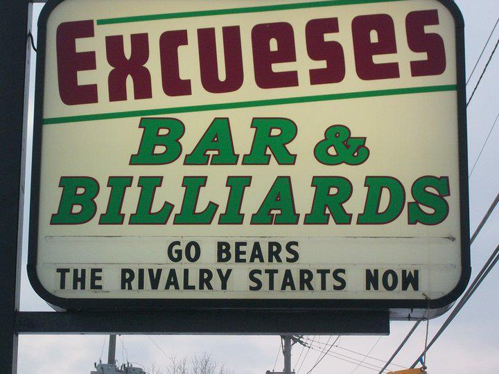 bars near allstate arena