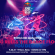Red Bull Dance Your Style Brings You the Showdown this Friday