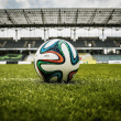 A Gambler's Guide to The Euro 2020