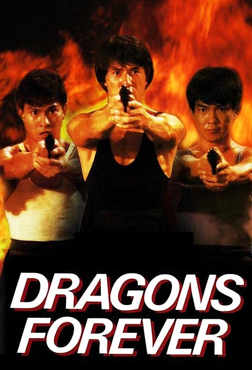 Dragons Forever - Jackie Chan Movie