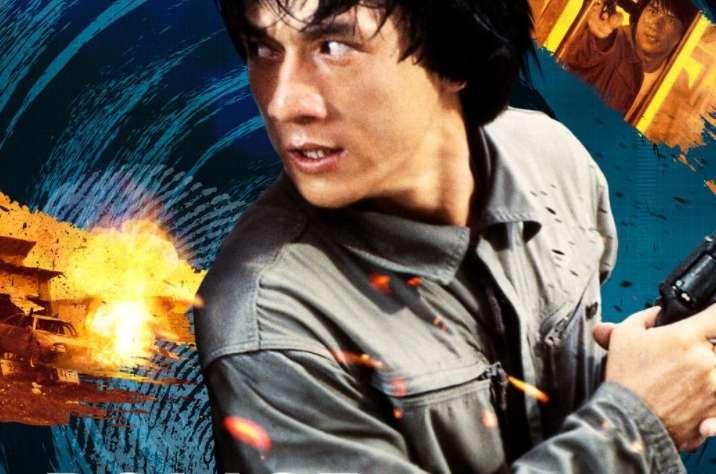 Police Story - Jackie Chan Movie