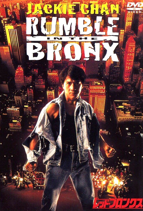Rumble In The Bronx Jackie Chan Movie